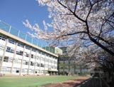 中央区立 月島第一小学校
