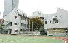 港区立 赤坂小学校の画像2