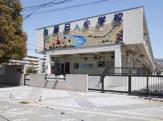 江東区立 辰巳小学校