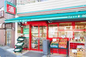 【スーパーマーケット】まいばすけっと江東扇橋3丁目店の画像1