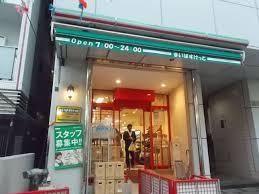 【スーパーマーケット】まいばすけっと江東富岡1丁目店の画像1