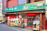 【スーパーマーケット】まいばすけっと駒場1丁目店