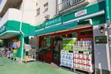 【スーパーマーケット】まいばすけっと三軒茶屋店
