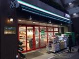 【スーパーマーケット】まいばすけっと下落合4丁目店