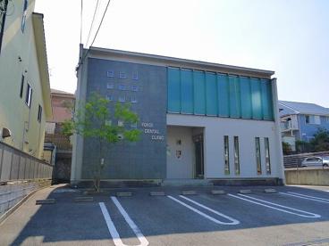 横井歯科医院 朱雀診療所の画像3