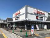 関西スーパーマーケット浜松原店