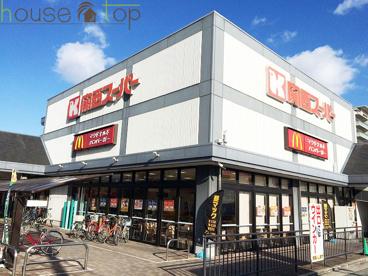 関西スーパーマーケット浜松原店の画像2