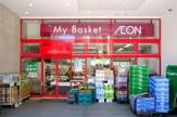【スーパーマーケット】まいばすけっと新川2丁目店