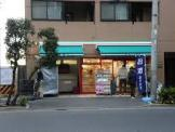【スーパーマーケット】まいばすけっと新宿原町3丁目店