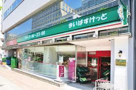 【スーパーマーケット】まいばすけっと新富町駅前店の画像1