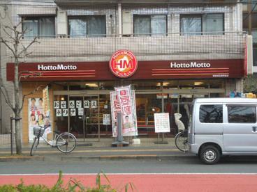 ほっともっと 世田谷区役所前店の画像1