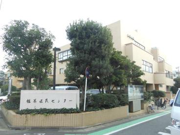世田谷区民センターの画像1