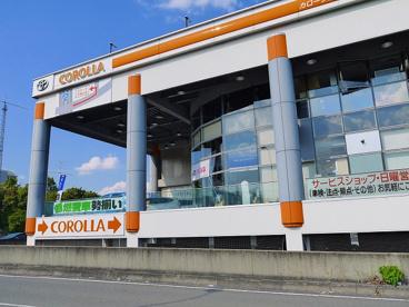 トヨタカローラ 平城山店の画像2