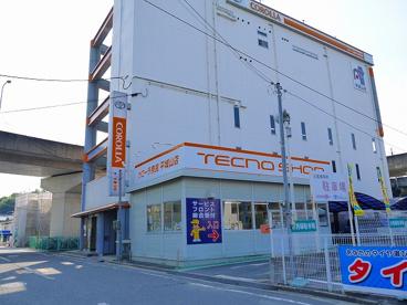 トヨタカローラ 平城山店の画像3