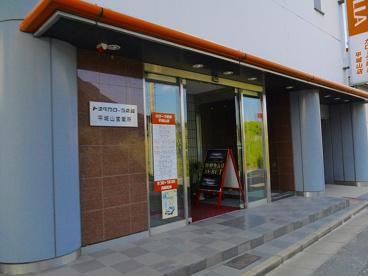 トヨタカローラ 平城山店の画像4
