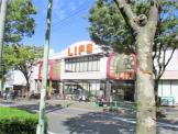 ライフ男山店