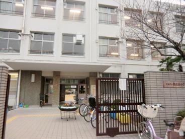 大阪市立西三国小学校の画像2