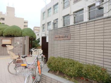 大阪市立西三国小学校の画像3