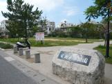 安謝東原公園