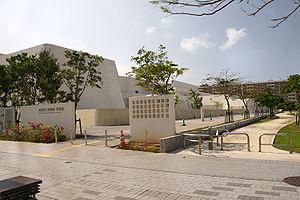 県立博物館の画像1