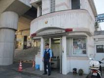 堀之内駅前交番
