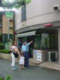 高尾駅前交番