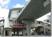 首里駅の画像1
