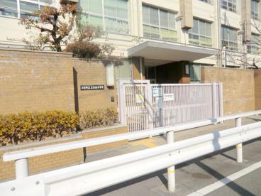 大阪市立三津屋小学校の画像3