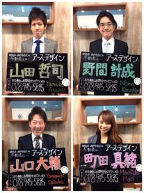 津川歯科診療所の画像2