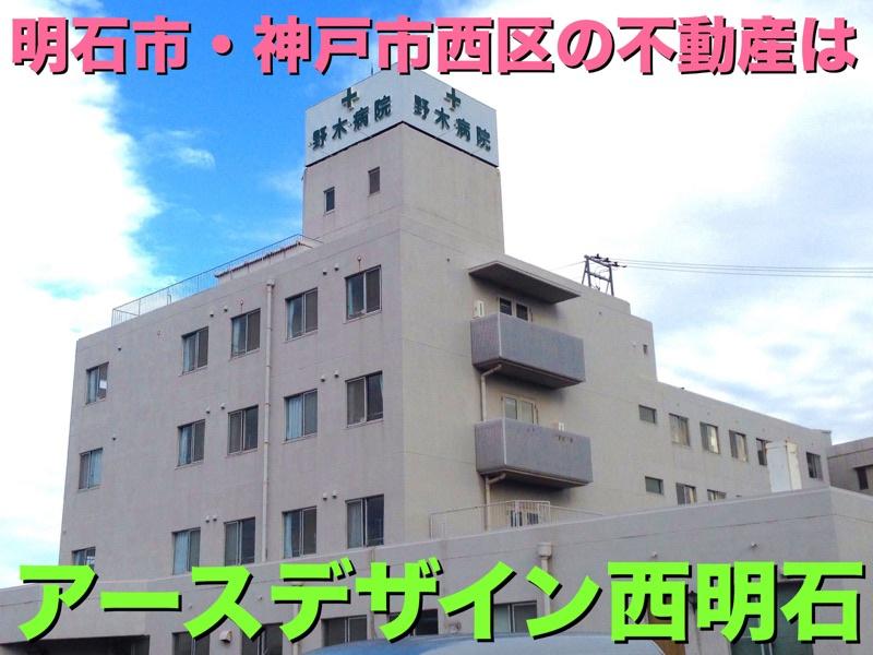 野木病院の画像