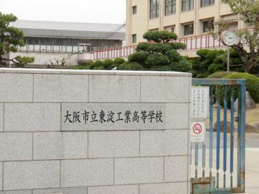 大阪市立東淀工業高等学校の画像2