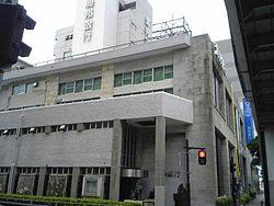 海邦銀行本店の画像1
