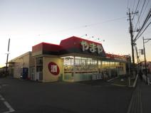 酒のやまや 桜木町店