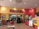 マクドナルド 足利八幡町ヤオコー店
