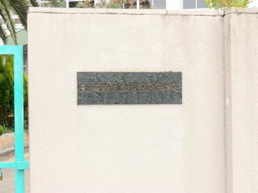 大阪府立北淀高等学校の画像2