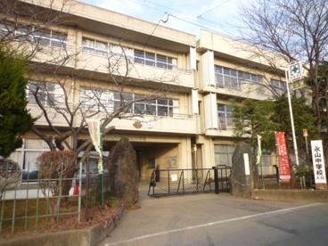 永山中学校の画像1