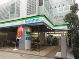 ファミリーマート 三軒茶屋東店