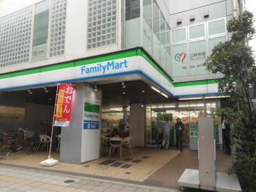 ファミリーマート 三軒茶屋東店の画像1