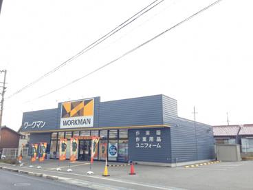 ワークマン 明石江井ヶ島店の画像1