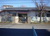 船山保育園