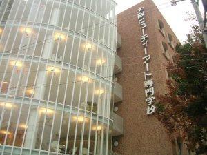 大阪ビューティーアート専門学校の画像1