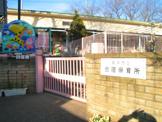 台宿保育園