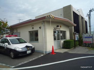 山本駅前交番の画像1