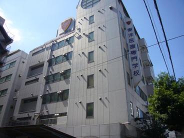 東洋医療専門学校の画像1