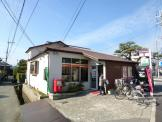 宝塚山本丸橋郵便局