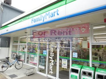 ファミリーマート 新今里店の画像1