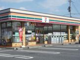 セブンイレブン 藤代駅南口店