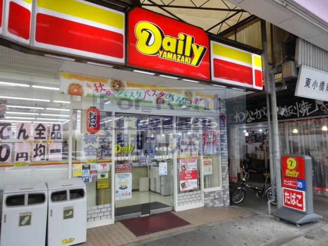 デイリーヤマザキ 鶴橋駅東口店の画像