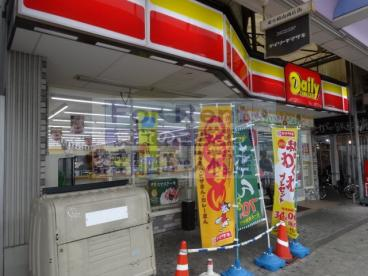 デイリーヤマザキ 鶴橋駅東口店の画像2