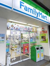 ファミリーマート 鶴橋店の画像1